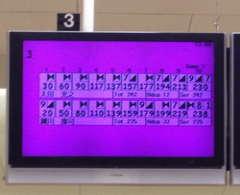 bowling-score